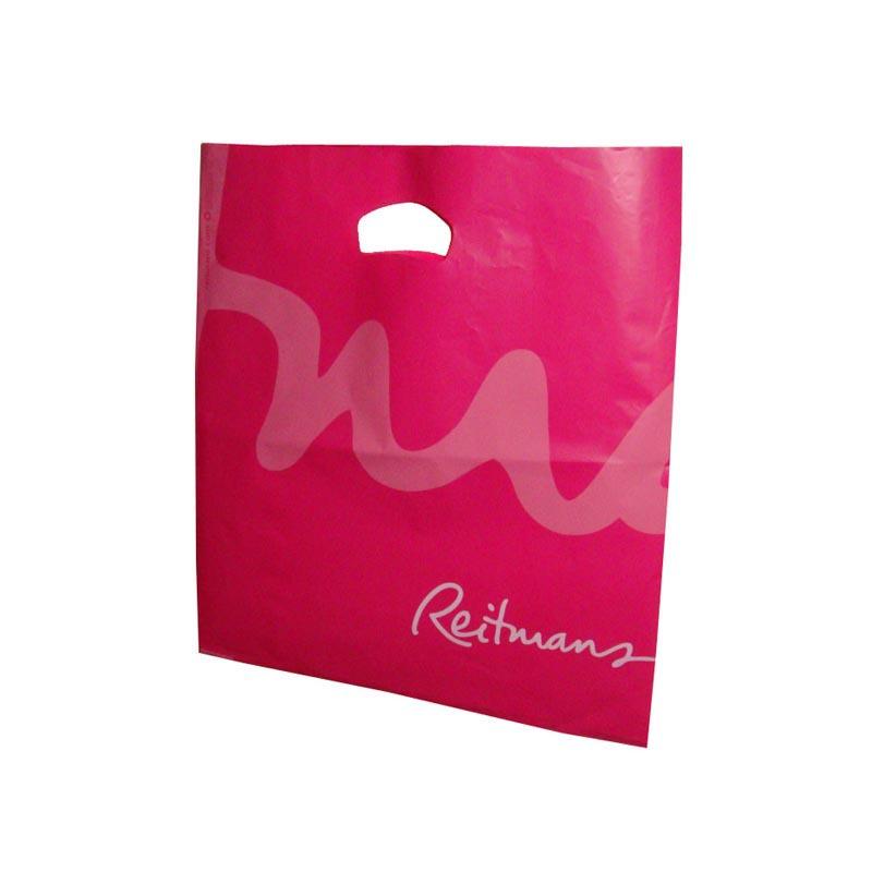 东莞购物袋